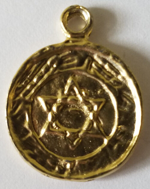 solomon_seal_amulet
